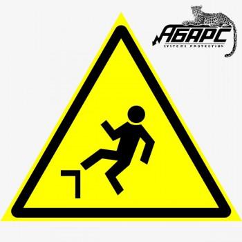 Осторожно. Возможно падение с высоты (Наклейка)