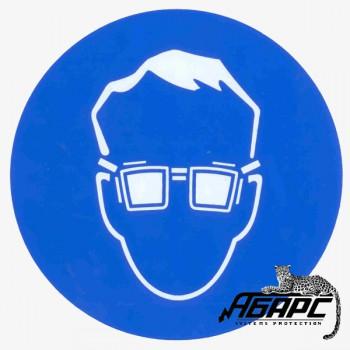 Работать в защитных очках (Наклейка)