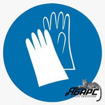 Работать в защитных перчатках (Наклейка)