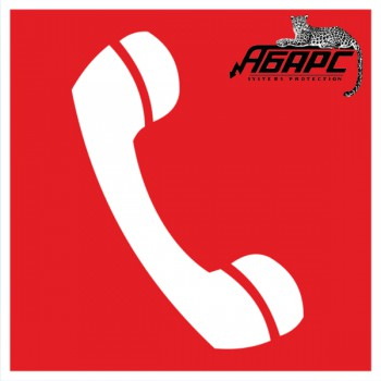 Телефон (Наклейка)