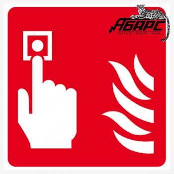 Включение системы пожарной автоматики (Наклейка)