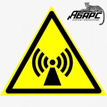 Внимание. Электромагнитное поле (Наклейка)