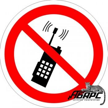 Запрещается пользоваться мобильным телефоном (Наклейка)
