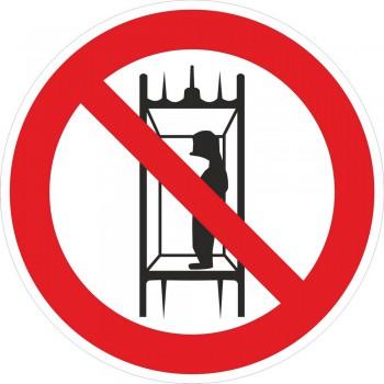 Запрещается транспортировка пассажиров (Предупреждающий знак-наклейка)