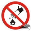 Запрещается тушить водой (Наклейка)