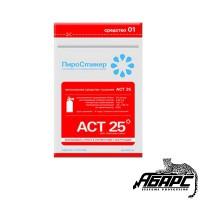 АСТ 25 ПироСтикер термоактивный (система тушения)