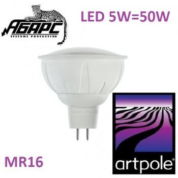 Лампа светодиодная для точечного светильника (LED) Artpole 004327 5W MR16