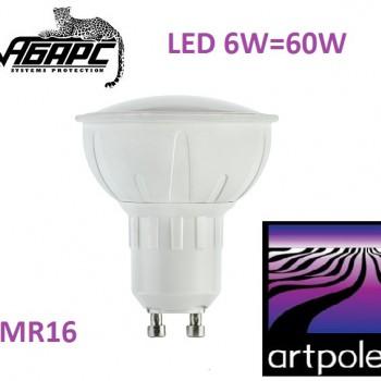 Лампа светодиодная для точечного светильника (LED) Artpole 004430 6W GU10