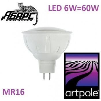 Лампа светодиодная для точечного светильника (LED) Artpole 004436 6W MR16