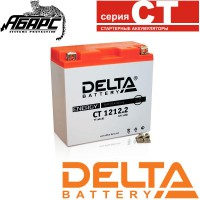 Аккумуляторная батарея Delta CT 1212.2