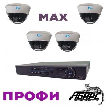 """Комплект видеонаблюдения """"Видео-4 Профи"""""""