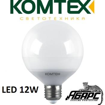 Лампа светодиодная (LED) Комтех 44843 12W E27