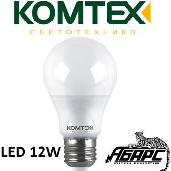 Лампа светодиодная (LED) Комтех 44885 12W E27