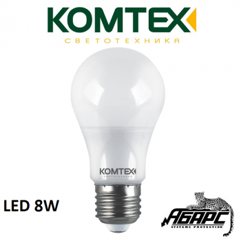 Лампа светодиодная (LED) Комтех 44801 8W E27