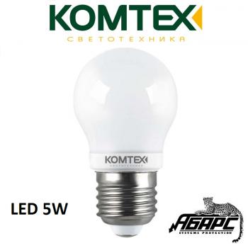 Лампа светодиодная (LED) Комтех 44835 5W E27
