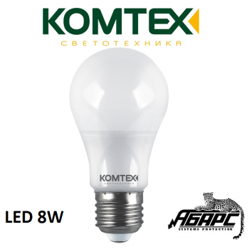 Лампа светодиодная (LED) Комтех 44871 8W E27