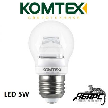 Лампа светодиодная (LED) Комтех 44893 5W E27