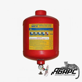 МПП-5 МИГ А Красный (Модуль порошкового пожаротушения)