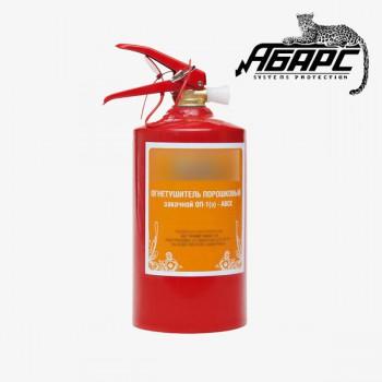 ОП-1(з) BCE Огнетушитель порошковый