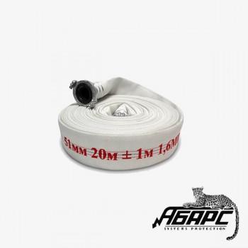 50 мм «Стандарт» для ПТ до 1,6 МПа с головками ГР-50А, 20 метров (пожарный рукав)