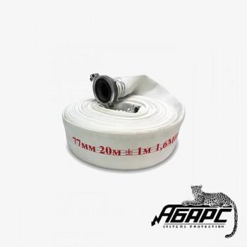 80 мм «Стандарт» для ПТ до 1,6 МПа с головками ГР-80, 20 метров (пожарный рукав)